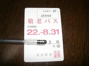 Cimg4614a
